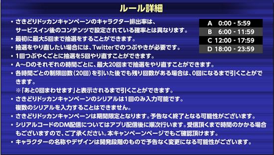 dbz_sakiruru