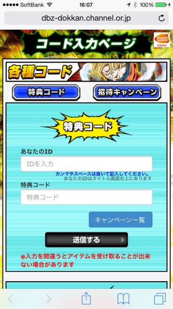 db_code1