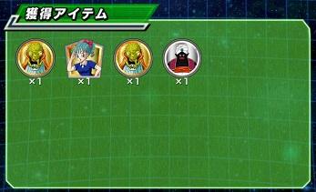 db_hard_medal