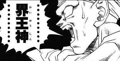 SSRのZ覚醒に必須の老界王神メダルが全然出ない!!どのステージが一番手に入りやすい?