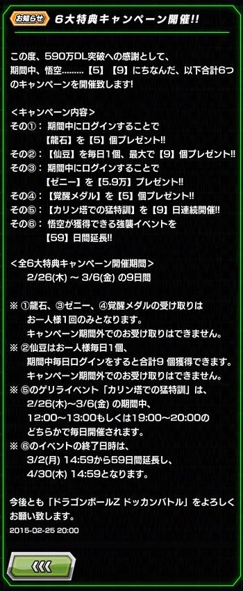 db_newosirase