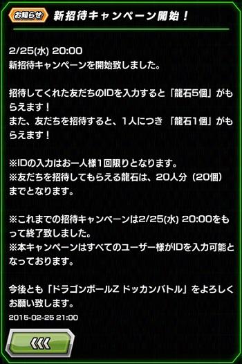 db_newsyoutai1