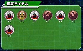 db_nomal_medal