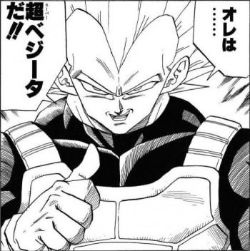 体属性&技属性・超サイヤ人 べジータ【SSR】のステータスが判明したぞ!(画像あり)