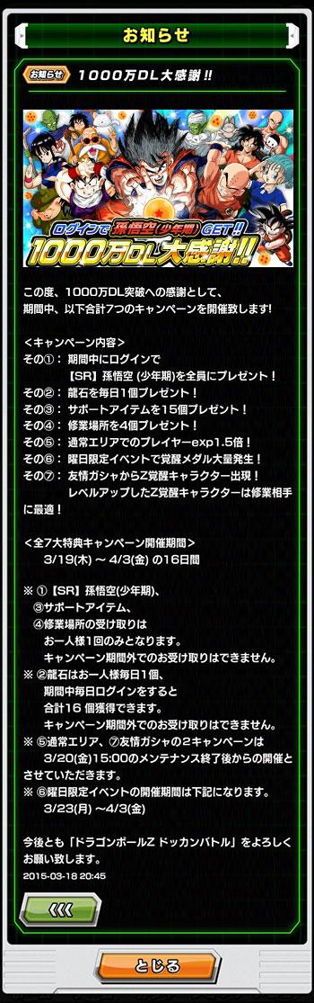 db_7tokuten