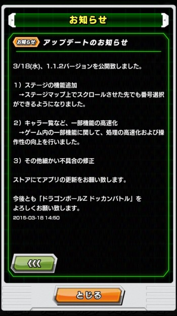 db_apude