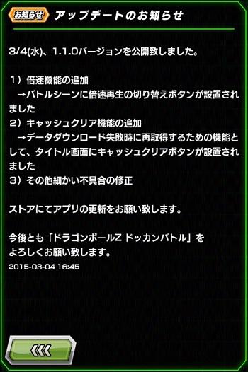 db_apude1