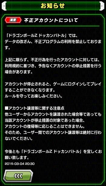 db_fusei1