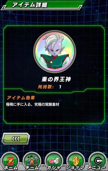 db_kaiousinsama