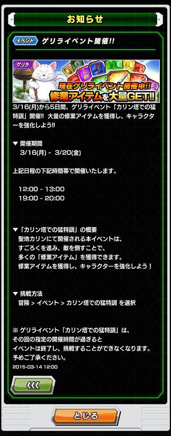 db_kokuchi