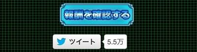 db_sanka1