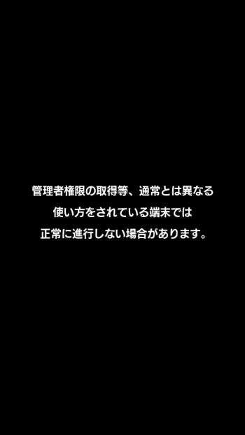 db_sibouaka