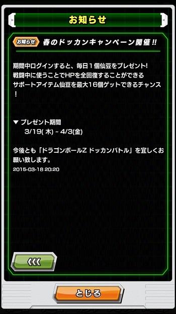 db_springdb