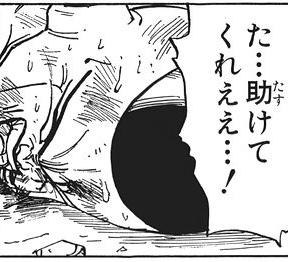 db_tasukete