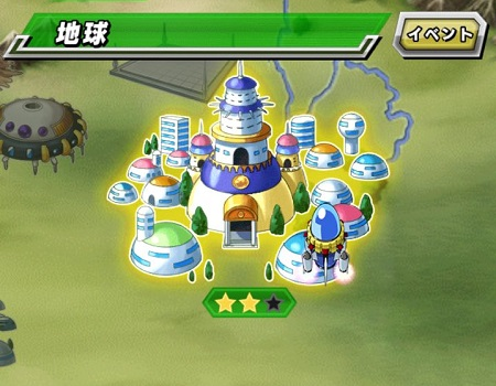 『宇宙の帝王と惑星戦士』各ステージに登場するボス属性や必要Actまとめ