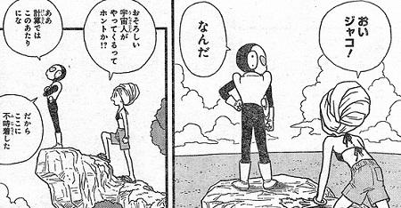 【銀河パトロール隊員】ジャコ【SR】のステータス詳細が判明しました!敵全体を気絶させる超優秀スキルが強い!