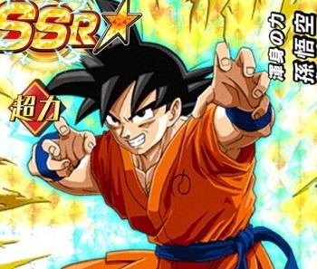 VジャンプのシリアルコードでGET!【渾身の力】孫悟空【SR】のZ覚醒後ステータスが判明しました!LV最大でかなり強い!!!