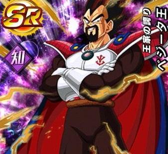 新強襲キャラ【王家の誇り】ベジータ王【SR】のステータス詳細が判明しました!パッシブスキルが気力+3で強力!