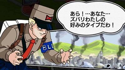 新ストーリの『Z-hard 限定ボス』のステータスや獲得経験値の詳細が判明しました!RR軍からはムラサキ曹長とブルー将軍が登場するぞ!