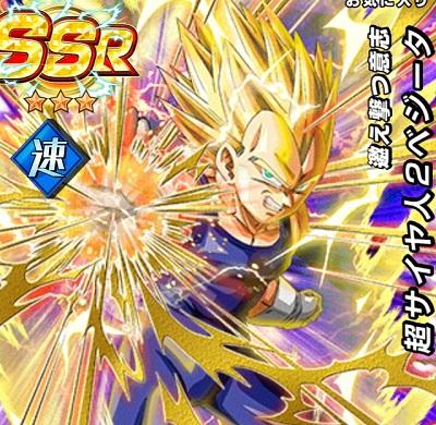 新キャラ!!【邀え撃つ意志】超サイヤ人2ベジータ【SSR】のステータス詳細が判明しました!