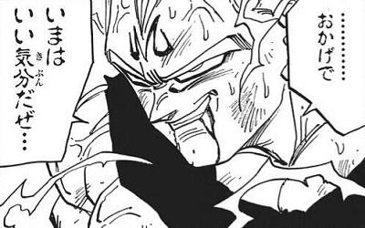 運営はベジータが嫌い?新キャラ【執念の凶戦士】魔人べジータ【UR】の評価まとめ!ATK9000オーバーで強いのだが…