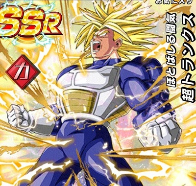 新SSRキャラ【ほとばしる闘気】超トランクス【SSR】のステータス詳細が判明しました!