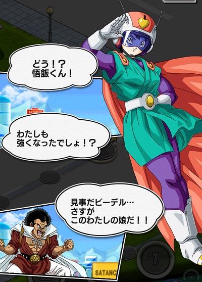 物語イベント『とびだせ!!正義のヒーロー』の3ステージ『異星人戦士を迎え撃て!』に登場するボス属性や必要Actまとめ