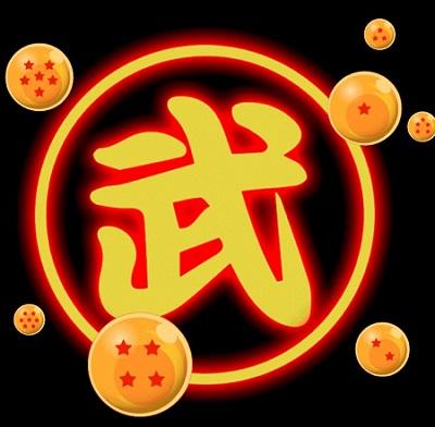 第5回・天下一武道会の開催は19日からが濃厚!予告は明日あたりに来る!?