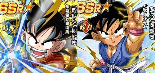 孫悟空(少年期)【SSR】徹底比較!最強のカードはどっち!?