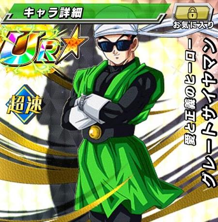 【愛と正義のヒーロー】グレートサイヤマン【SSR】のZ覚醒後、LV最大ステータスが判明しました!