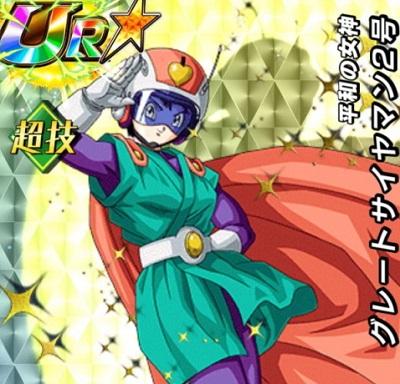 【平和の女神】グレートサイヤマン2号(技属性)【SSR】のZ覚醒後、LV最大ステータスが判明しました!