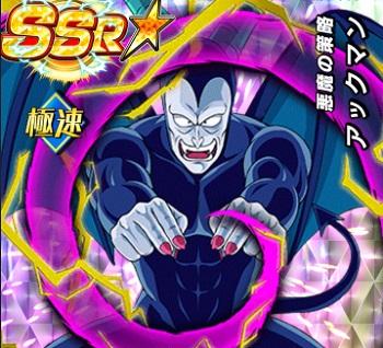 少年篇ガシャ限定キャラ【悪魔の策略】アックマン【SR】のZ覚醒後、LV最大ステータスが判明しました!