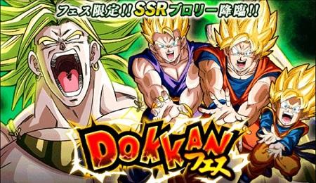 ブロリー降臨!DOKKANフェスで超強力な仲間を手に入れて高難度イベントをクリアしよう!