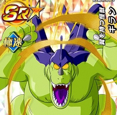 少年篇ガシャの新キャラ【翼を持つ怪獣】ギラン【R】のZ覚醒後、LV最大ステータスが判明しました!