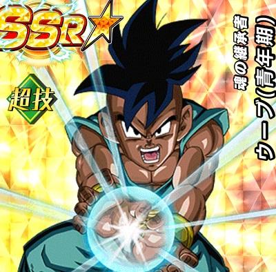 新キャラクター【魂の継承者】ウーブ(青年期)【SR】のZ覚醒後、LV最大ステータスが判明しました!