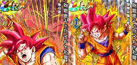 赤神悟空【SSR】は、速と力のどちらが強い!?リンク的には速が有利か?