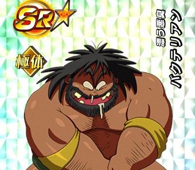 少年篇ガシャの新キャラクター【漂う悪臭】バクテリアン【R】のZ覚醒後、LV最大ステータスが判明しました!