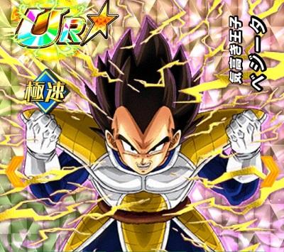 超強襲キャラ【気高き王子】ベジータ【SSR】のZ覚醒後、LV最大ステータスが判明しました!