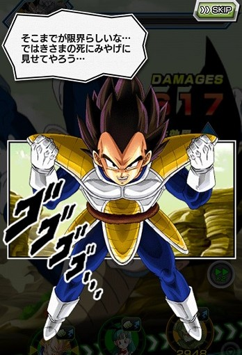 超強襲イベント『天下分け目の決戦!!』を突破する方法まとめ!技セル&蒼神悟空がいれば1撃クリア確定なんだが・・・