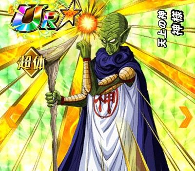 少年篇ガシャの新キャラクター【天上の神】神様【SSR】のZ覚醒後、LV最大ステータスが判明しました!
