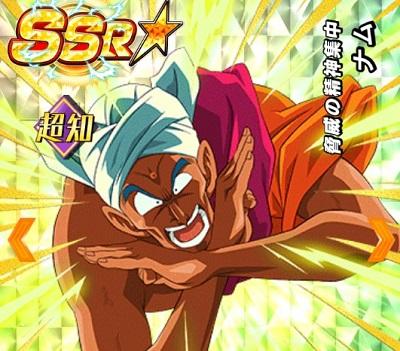 少年篇ガシャの新キャラクター【脅威の精神集中】ナム【SR】のZ覚醒後、LV最大ステータスが判明しました!