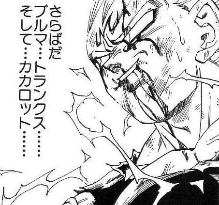 魔人ベジータのドッカン覚醒が確定!【さらば誇り高き戦士】魔人ベジータの実装は近日中!?