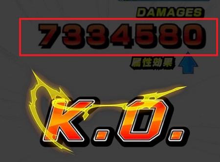 遂に必殺技のダメージが700万を突破!最強の蒼神サンド&技Pセルが強すぎる件・・・