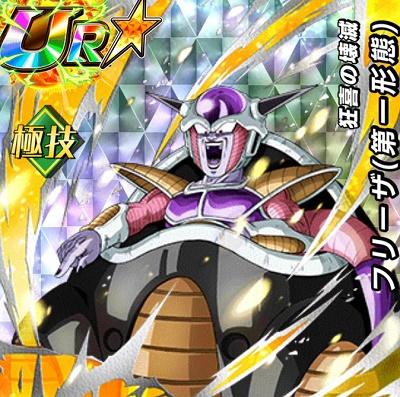 新SSRキャラクター【狂気の壊滅】フリーザ(第一形態)【SSR】のZ覚醒後、LV最大ステータスが判明しました!