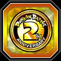 2周年記念コイン