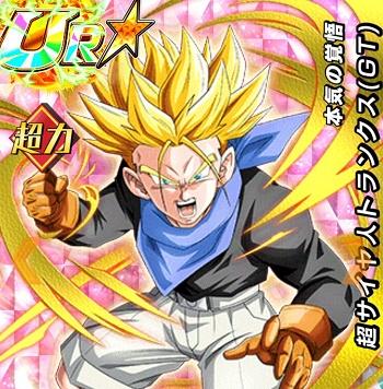 新キャラクター【本気の覚悟】超サイヤ人トランクス(GT)【SSR】のZ覚醒後、LV最大ステータスが判明しました!