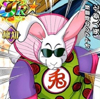 新キャラリーク!【オヤブンの得意技】兎人参化【UR】のZ覚醒後、LV最大ステータスが判明しました!