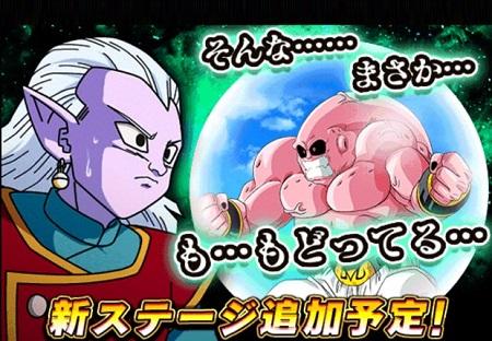 超激戦イベント「破壊と殺戮の純真」に新ステージが追加!難易度SUPER2を突破しよう!