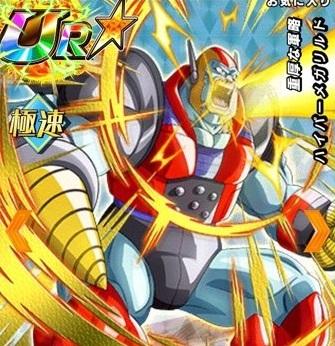 新キャラクター【重厚な軍略】ハイパーメガリルド【UR】のZ覚醒後、LV最大ステータスが判明しました!