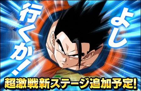 アルティメット悟飯の超激戦イベントに新ステージが追加予定!SUPER2&新キャラ登場はいつ頃!?